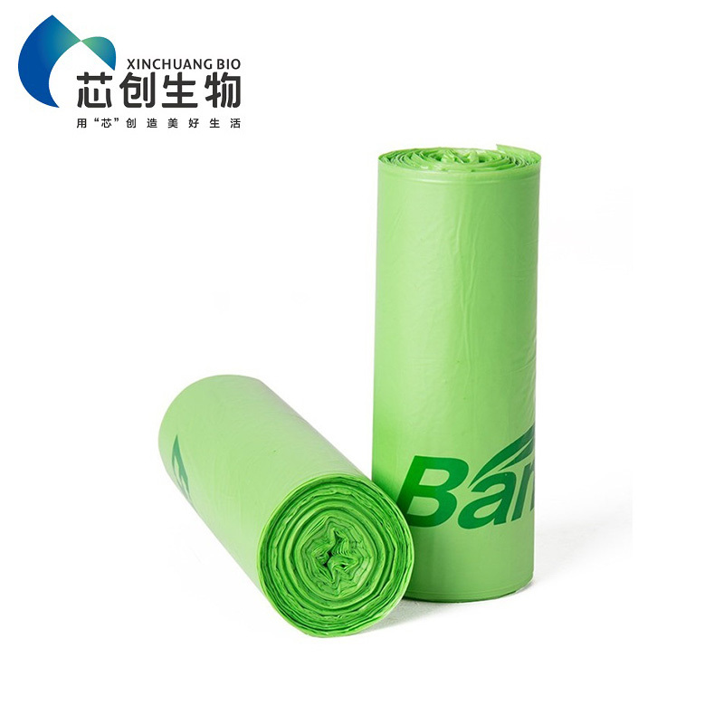 Bio-based Compostable Trash Bag PLA Garbage Bag