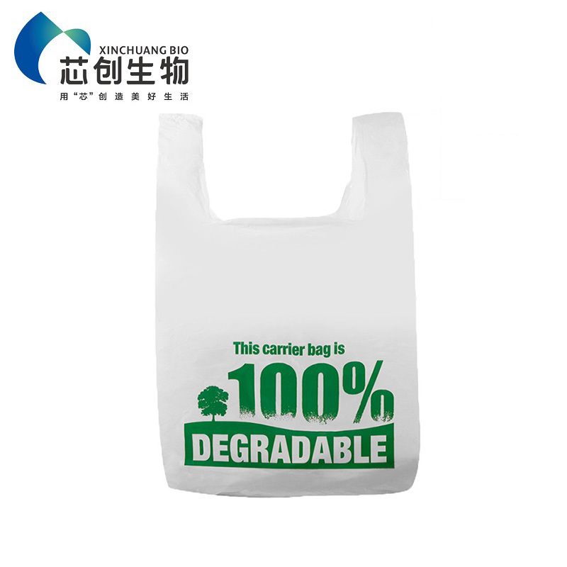 Compostable T Shirt Bag Pla Biodegradable  Vest Bag
