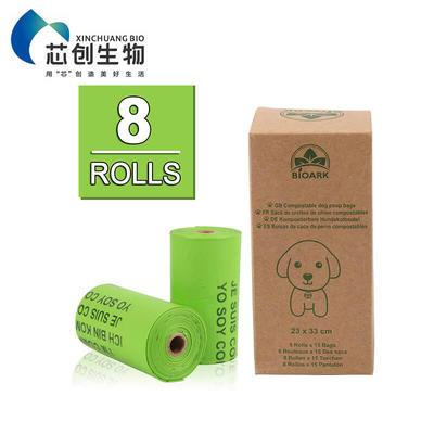 Custom Corn Starch 100% Biodegradable And Compostable Pet Poop Bag